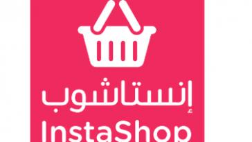 أكثر المواقع وتطبيقات التسوق عبر الانترنت استخداما في الوطن العربي